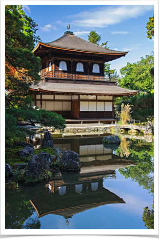 Ginkaku-ji pond reflection (K3081).jpg